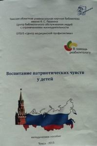 Деревянные кружева Томска 1