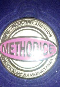 Медаль Международная выставка METHODICE